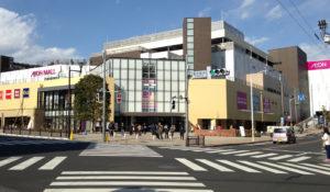 AEON_Mall