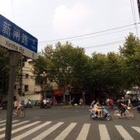 上海の電気自動車