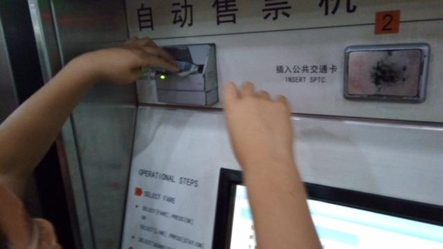 上海地下鉄-10元紙幣による支払