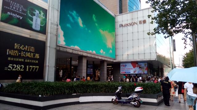 PARKSON百貨店